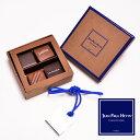 【ジャンポールエヴァン】 【ボワットゥ ショコラ 4個入】 チョコレート プレゼント ギフト ス...
