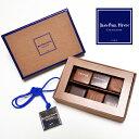 【ジャンポールエヴァン】 【ボワットゥ ショコラ 6個入】 チョコレート プレゼント ギフト ス...