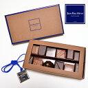 【ジャンポールエヴァン】 【ボワットゥ ショコラ 12個入】 チョコレート お菓子 ギフト 贈り物...