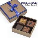 ジャン=ポール・エヴァン 【ボワットゥ ショコラ 4個入】 バレンタインデー 限定 チョコレート...