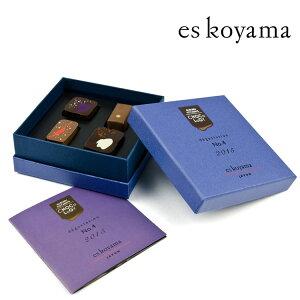 パティシエ エス コヤマ バレンタイン チョコレート ショコラ 4個入り SUSUMU KOY…