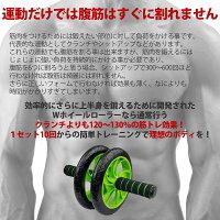 WホイールローラーPowerStrechROLLERダイエット筋トレマット付きトレーニングー腹筋背筋腕筋エクササイズスリムボディシェイプアップ