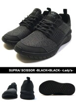 �����ץ�SUPRA���ˡ����������塼���������ȥ��塼�����ȥ�ȥ���֥�ǥ�����SCISSOR-BLACK×BLACK--Lady's-