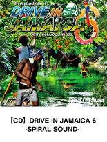 【CD】DRIVEINJAMAICA6-SPIRALSOUND-レゲエCD