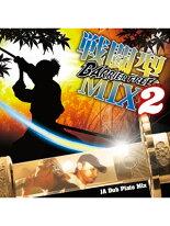 【CD】戦闘型MIX2-BARRIERFREE-