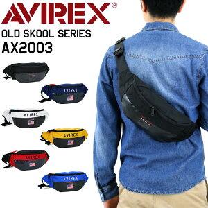 ボディバッグ AVIREX アヴィレックス オールドスクール 撥水加工 斜めがけバッグ メンズ レディース 男女兼用 OLD SKOOL AX2003 アビレックス 男子 女子
