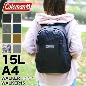 【2019年新色追加】 Coleman コールマン WALKER ウォーカー WALKER15 リュック リュックサック メンズ レディース キッズ ジュニア デイパック 軽量 15L ウォーカー15 A4 普段使い アウトドア ブランド