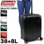 【新色追加】Coleman コールマン スーツケース キャリーバッグ キャリーケース 38+8L 2〜3泊 ファスナータイプ 機内持ち込み対応 拡張 4輪 ABS ポリカーボネート 旅行 トラベル 修学旅行 出張 TSAロック メンズ レディース 男女兼用 ブランド 14-59