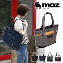 moz 13L トートバッグ ZZCI-09A マザーズバッグ 肩掛け 鞄 バッグ マザーバック トートバック ブラック トリコロール 人気 ブランド モズ おしゃれ A4 B4 ママ レディース 女性