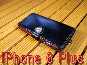 「iPhone 6 Plus」アイフォン6プラス 専用 横型 手帳型ケース 馬具職人 ハンドメイド 完全一点もの 総手縫い 栃木レザー社  黒革×赤 ベンズサドルレザー製