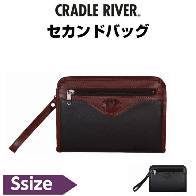 メンズバッグ, クラッチバッグ・セカンドバッグ  CRADLE RIVER 22cm25620