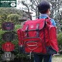 【リュック 林間学校】CAPTAIN STAG(キャプテンス...
