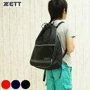 【ナップサック 男の子】ZETT(ゼット) ナップサック(200060)キッズ バッグ バックパック ...