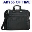 ガーメントバッグ 送料無料/ABYSS OF TIME ガーメントバック[3y71]メンズ 出張 レディース ガーメントケース ハンガーケース ハンガーバッグ スーツ入