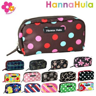 產品詳細資料,日本Yahoo代標|日本代購|日本批發-ibuy99|ハンナフラ ポーチ/Hanna Hula(ハンナフラ)シングルファスナーポーチ[csp-sf]コス…