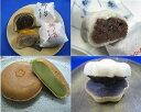 帰省には、東京の味、江戸の味、梅花亭の和菓子をどうぞ!「まご...