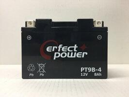 【バイク用メッシュグローブ付】PERFECTPOWERバイクバッテリーPT9B-4互換YT9B-BSYT9B-4FT9B-4GT9B-4初期充電済即使用可能マジェスティーCSGO3Jグランドマジェスティー250400T-MAX