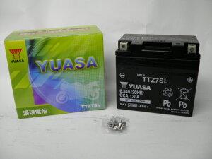 充電済!即利用可!台湾YUASA ユアサ TTZ7SL 互換商品:YTZ7S.FTZ7S