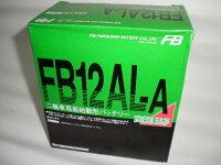 古河電池(FB)フルカワバッテリーFB12AL-Aホンダ除雪機YB12AL-AYB12AL-A2