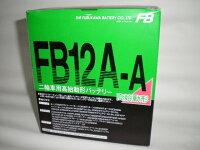 古河電池(FB)フルカワバッテリーFB12A-A互YB12A-A12N12A-4A-1YB12A-AK
