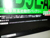 古河電池(FB)フルカワFB9-B互換YUASAユアサ12N9-4B-1YB9-BDB9-BGM9Z-4BGB250クラブマンベンリーCD125エリミネーター125(BN125A)VESPAPIAGGIO