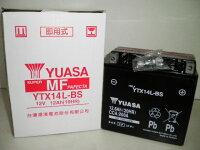 YUASAユアサYTX14L-BS互換65958-0465984-00XL1200RXLH883初期充電済即使用可能