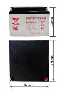 台湾YUASAユアサNP26-12B■小形制御弁式鉛蓄電池■シールドバッテリー■溶接機■互換PE12V24AHC24-12AHCSA1224012SP26
