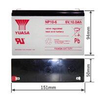 台湾YUASAユアサNP10-6■小形制御弁式鉛蓄電池■シールドバッテリー■UPS■互換6m10PE6V12HP10-63FM10NP8-6