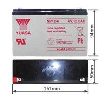 台湾YUASAユアサNP12-6■小形制御弁式鉛蓄電池■シールドバッテリー■UPS■互換LC-R0612PFM6120SN12-6NP12-6