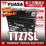 台湾YUASAユアサTTZ7SL互換YTZ7SFTZ7SGT6B-3/FTZ5L-BS初期充電済即使用可能