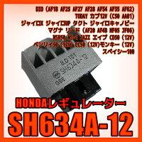 レギュレーターホンダ純正輸入品XRCD50スペイシーエイプ100