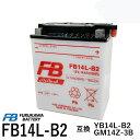 古河電池(FB) フルカワバッテリーFB14L-B2互換ユア...