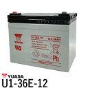 台湾 YUASA ユアサ U1-36E-12 ■シールドバッテリー■溶接機■シニアカー■互換 EB35 12SN35 SEB35 12SPX33 DJW12-33 BT40-12 LC-V1233P U1-36NE