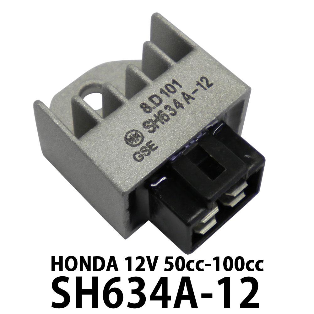 電子パーツ, その他  HONDA SH634A-12 NS-1 NSR50 C50