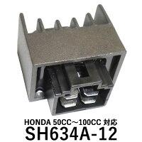 ホンダ(HONDA)レギュレーターNSR50NS-1モンキーベンリイ50JAZZエイプTODAY(トゥデイ)【レターパックライト360はポスト投函のため、時間指定ができません。代金引換は対応しておりません。】