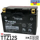 台湾YUASAユアサTTZ12S互換YTZ12SFTZ12SDTZ12-BS初期充電済即使用可能