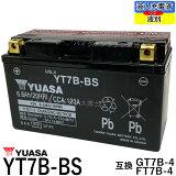 台湾 YUASA ユアサ YT7B-BS 互換YT7B-4 FT7B-4 GT7B-4 DR-Z400 シグナスX(SE44) シグナス X XC125(SE44J) マジェスティー250 初期充電済 即使用可能