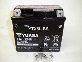 YUASAユアサYTX5L-BS互換DTX5L-BSFTX5L-BSGTX5L-BSアドレス110アドレスV100グランドアクシススペイシー100リード100初期充電済即使用可能