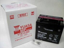 台湾YUASAユアサYTX14-BS互換GTX14-BSFTX14-BSDTX14-BSXJR1200ZZR1100W650ZX12-R初期充電済即使用可能