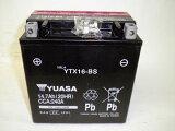 ����YUASA�楢��YTX16-BS�ߴ�/GTX16-BSFTX16-BSDTX16-BS����ź�¨���Ѳ�ǽ
