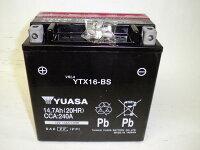 台湾YUASAユアサYTX16-BS互換/GTX16-BSFTX16-BSDTX16-BS初期充電済即使用可能