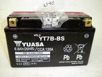 台湾YUASAユアサYT7B-BS互換YT7B-4FT7B-4GT7B-4初期充電済即使用可能