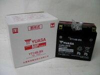台湾YUASAユアサYT14B-BS互換YT14B-4FT14B-4GT14B-4初期充電済即使用可能