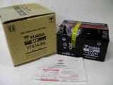 YUASAユアサYTX7A-BS互換DTX7A-BSFTX7A-BSGTX7A-BS初期充電済即使用可能