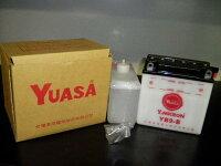 台湾YUASAユアサYB9-B互換12N9-4B-1FB9-BDB9-BGM9Z-4B