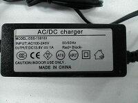 12V用バッテリー充電器ON/OFFスイッチ付1Aタイプ新品