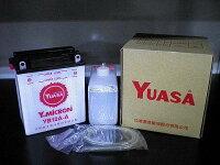 YUASAユアサYB12A-A互換FB12A-A12N12A-4A-1YB12A-AK