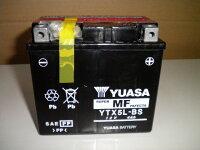 楽天会員様限定!!レビュー書込みでバイク用グローブプレゼント!!YUASAユアサYTX5L-BS互換DTX5L-BSFTX5L-BSGTX5L-BSアドレス110アドレスV100グランドアクシススペイシー100リード100初期充電済即使用可能