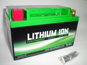 レビューを書いて送料!!レビューを書いて送料!!リチウムイオンバッテリー 互換 ユアサYTX7A...