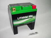 リチウムイオンバッテリー バッテリー ジャイロキャノピー トラッカー ジェイド スーパシェルパ グラストラッカー